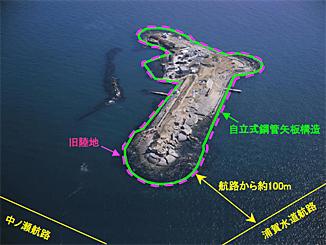 東京湾まめ知識(第二海堡(だい...